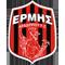 Ermis Aradippou