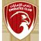 Emirates Ras Al-Khaima