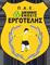 AE Ergotelis