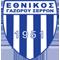 Ethnikos Gazoros
