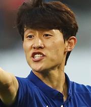 Jae-Sung Lee