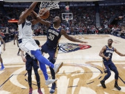 GAME RECAP: Pelicans 114, Mavericks 112