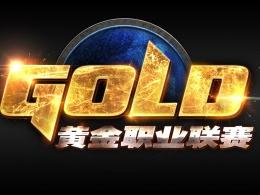 Viele Spieler wollten das Ticket für das Gold Series International lösen.