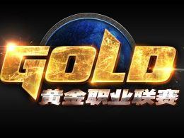 Das nächste WCS Circuit Event ist das GPL International in China.