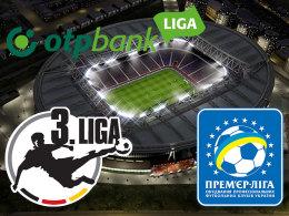 Ein Voting verrät, welche Ligen sich die Community für FIFA 2016 wünscht.