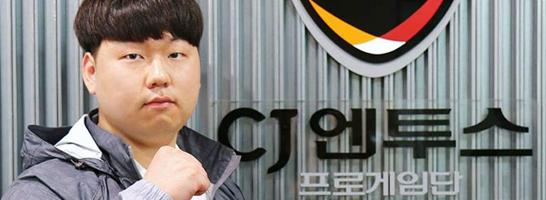Zur�ck auf der SCII-B�hne: 'MC' unterschrieb beim koreanischen Team CJ Entus.
