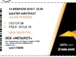 Selbstversuch: Ein Donezk-Ticket für 5,94 Euro