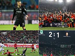 Zwölf Fakten zu den Europa-League-Spielen