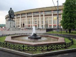 Luzhniki-Stadion