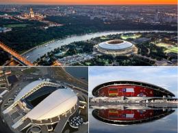 Die WM-Spielorte im Kartenbild