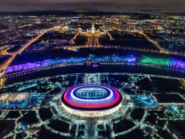 WM-Tickets fast vergriffen - USA überraschen
