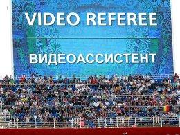 FIFA hat entschieden: Videobeweis bei der WM