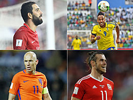 Diese Stars verpassen die WM
