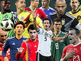 WM-Trikots 2018: Viel Retro und verrückte Ideen