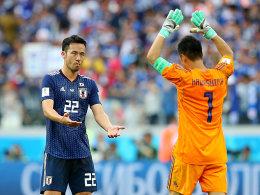 Dank Fair-Play-Wertung - Japan trotz Pleite weiter