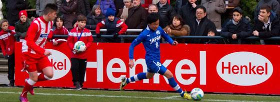 Der Auftakt des Turniers: Fortuna Düsseldorf traf auf die Japanische Hochschulauswahl.