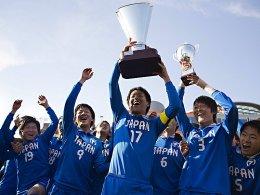 Jubel pur: Japan holte sich erstmals die Champions Trophy.