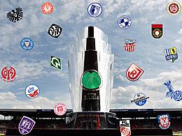 Auf dem Pr�fstand: Die 3. Liga im kicker-Check