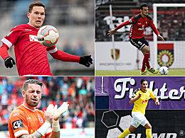 Der Klub der 38er: Die Dauerbrenner der 3. Liga