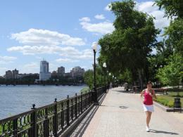 Donezk: Industriestadt mit grünem Daumen