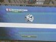 Frankreich vs. Honduras