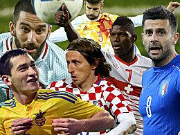 Das sind die EURO-Trikots 2016