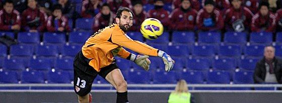Zurück nach Madrid: Real holt Diego Lopez aus Sevilla.