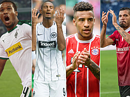 Kabak, Aaron, Plea: Rekordtransfers der Bundesligisten