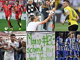 Die beliebtesten Trikot-Beflockungen der Bundesligisten
