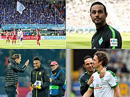 Fußballspruch des Jahres: S04-Fans schlagen Nouri