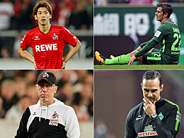 Köln gegen Bremen: Zahlen des Grauens