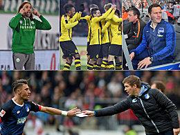 Bayers Bremen-Horror - Frankfurts Serie gegen den HSV