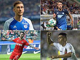Die Sommer-Neuzugänge der Bundesligisten