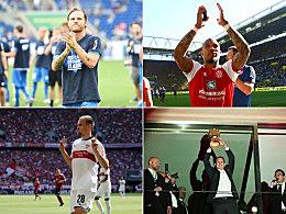 1301 Bundesligaspiele: Auf der Suche nach einem Job