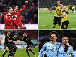 Top 20 mit Überraschungen: Europas Klubs mit den höchsten Gehältern