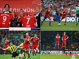 """Zum Abschied von """"Robbery"""": Eine Hommage...   Bundesliga - kicker"""