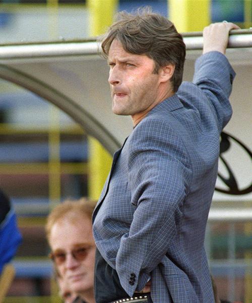 Armin Vehs Stationen als Trainer