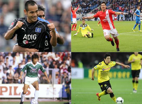 Die japanischen Torschützen der Bundesliga