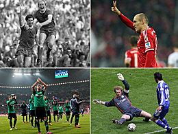 Schalke gegen Bayern: Tradition, Dominanz, Verbundenheit