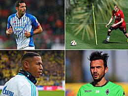 Diese Bundesliga-Vertr�ge laufen aus