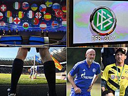 Das ist Ihre Meinung - �ber DFB-Elf, EM und Referees