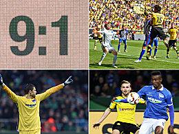 BVB vs. Hertha: Ein Rekord, die 100 und ein 9:1