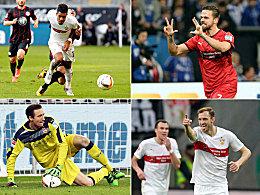 So plant der VfB: Wer gehen und wer bleiben soll