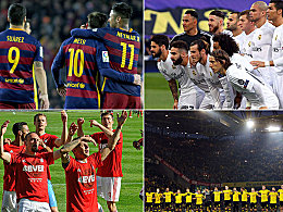 Die wertvollsten Klubs der Welt: Real ist milliardenschwer