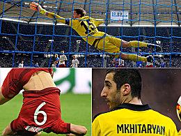 Vier Klubs vertreten: Die kicker-Elf des Jahres