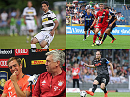 Die Kapitäne der Bundesligisten