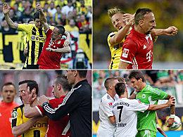 Fouls, Finger, T�tlichkeiten: Die Akte Ribery
