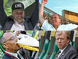 Alle VfL-Trainer: Von Aufstiegsheld Reimann bis Kurzzeitlösung Ismael