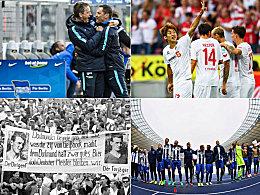 15 Fakten: Rekordjäger, Experten-Treff und ein Köln-Schreck