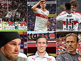 Wolfs emotionale Reise mit dem VfB